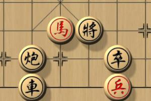 象棋神域残局版