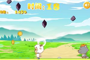 喜羊羊吃金币比赛