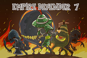 帝国守护者7