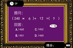 数学科学运算