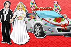 公主的婚车清洗