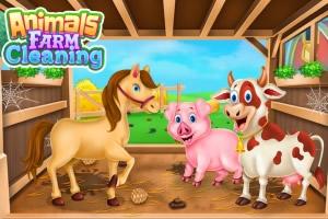 动物农场清洁