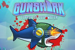 深海的巨鲨无敌版