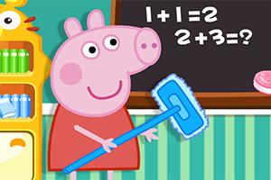小猪佩奇整理房屋