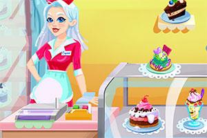 精致蛋糕店