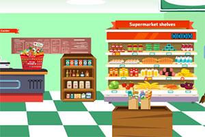 逃离大超市