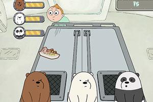 三只小熊接东西