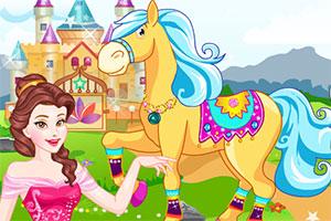 照顾公主的小马