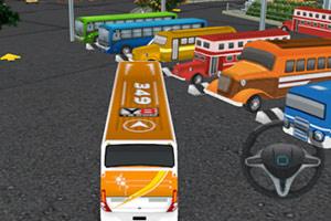 3D公共巴士停靠2