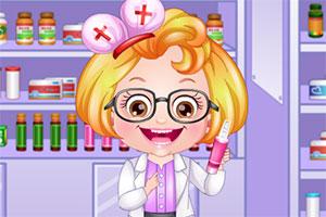 可爱宝贝当药剂师