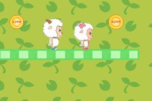 蹦蹦跳跳喜羊羊
