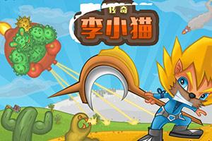 勇者机器人中文版