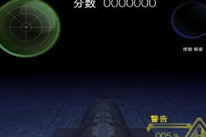 俄罗斯核潜艇