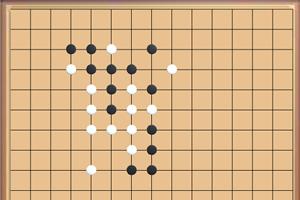黑白五子棋对战