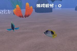 深海大逃杀3D双人