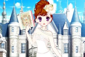 森迪公主的十一婚礼