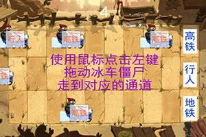 植物大战僵尸合集3