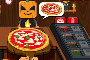 万圣节披萨店