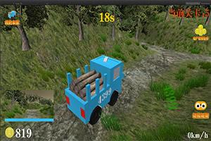 木材运输专家3D