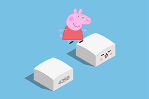 小猪佩奇跳一跳2