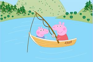 小猪佩奇去钓鱼