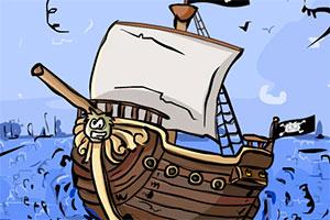 寻找海盗宝藏