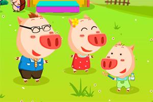 小猪游乐场