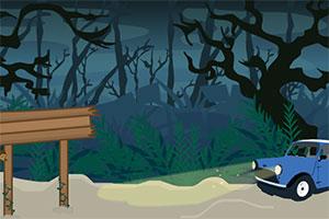 逃离吓人的沼泽地
