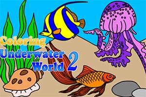 海底世界填颜色2