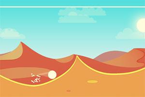 飞跃沙丘的小球