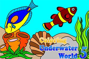 海底世界填颜色5