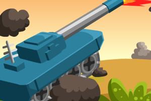 坦克反击战