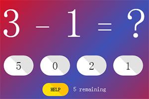 数学测试题2