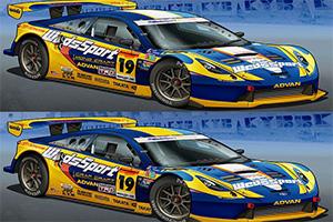 极速赛车找不同