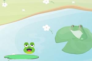 贪吃的青蛙