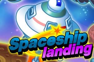 太空船登陆
