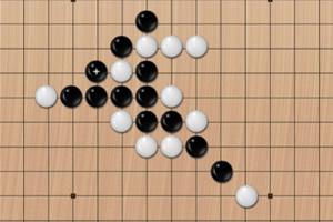 五子棋智力大比拼