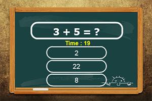 数学算术题大考验