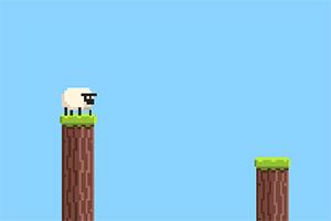 绵羊跳木桩