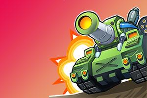 坦克保卫大战