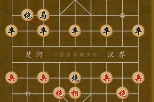 中国象棋赣极版
