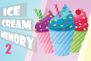 记忆冰淇淋2