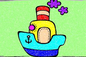 船儿图画册
