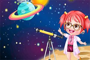小寶貝當天文學家