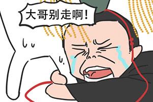 �e�_我�]�Y果